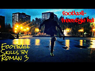 Football Skills by Roman ? 3 - Football-Frees
